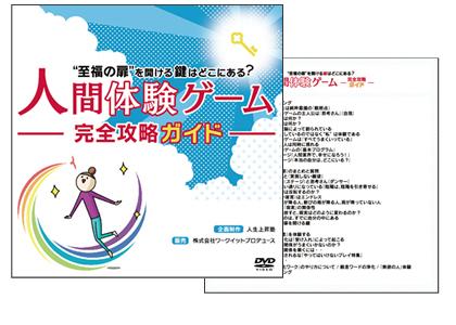 DVD2-420.jpg
