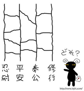 amidakuzi77.jpg