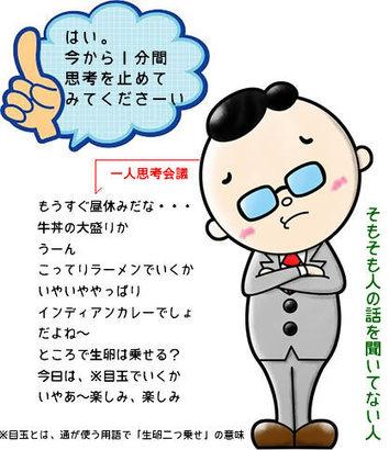 shikouno123.jpg